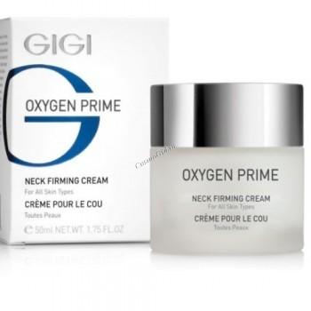 GIGI Op neck firming cream (Крем для шеи укрепляющий),  250 мл - купить, цена со скидкой
