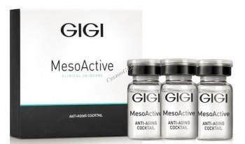 GIGI Ma antiaging cocktail (Коррекция старения, морщин), 8 мл - купить, цена со скидкой