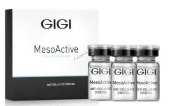 GIGI Ma anticellulite cocktail (Антицеллюлитная терапия), 8 мл - купить, цена со скидкой