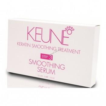 Keune Keratin smoothing treatment smoothing serum (Сыворотка «Кератиновый комплекс»), 15 шт по 2 мл - купить, цена со скидкой