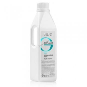 GIGI Bp revival massage cream (Омолаживающая энергетическая эмульсия), 500 мл - купить, цена со скидкой
