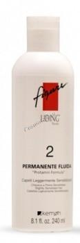 Kemon Figure perm fluida №2 (Лосьон для перманентной завивки с протамином для окрашенных волос), 240 мл - купить, цена со скидкой