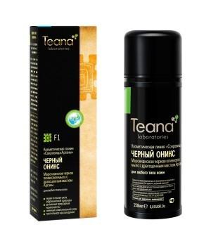 Teana/ F1 Черный оникс - Марокканское черное оливковое мыло с драгоценным маслом Арганы, 150 мл - купить, цена со скидкой