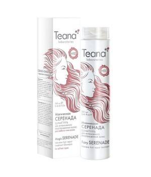 Teana / «Магическая серенада» Шампунь для интенсивного восстановления волос с Пантенолом и Кератином (для любого типа волос), 250 м - купить, цена со скидкой