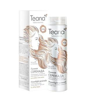 Teana/ Лунная серенада Укрепляющая питательная крем-маска для ночного ухода с Аргановым маслом, Пантенолом и Морскими водорослями (для любого типа волос), 250 мл - купить, цена со скидкой