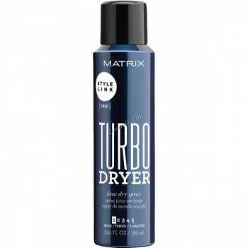 Matrix Turbo dryer (Спрей для экспресс-укладки), 185 мл. - купить, цена со скидкой