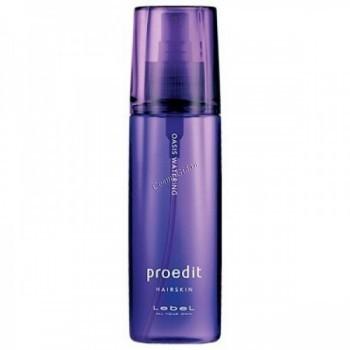 Lebel Proedit hair skin oasis watering (Увлажняющий термальный лосьон), 120 гр. - купить, цена со скидкой