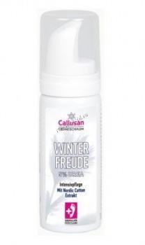"""Gehwol callusan winter freude (Пенка каллюзан """"Зимнее удовольствие""""), 50 мл. - купить, цена со скидкой"""