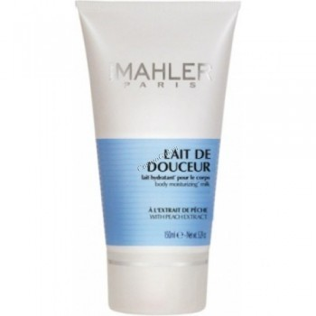 Simone Mahler lait de douceur (Молочко для тела), 150 мл. - купить, цена со скидкой