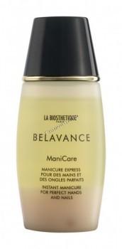 La biosthetique make-up manicare (Экспресс спа-маникюр), 100мл - купить, цена со скидкой