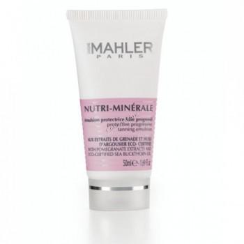 Simone Mahler Nutri-Minerale Emulsion ( Эмульсия обогащенная минералами), 50 мл. - купить, цена со скидкой