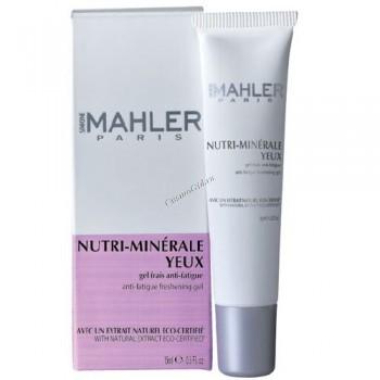 Simone Mahler Nutri-minerale yeux (Крем для кожи вокруг глаз освежающий), 50 мл. - купить, цена со скидкой