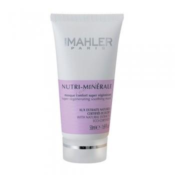 Simone Mahler  Nutri-minerale mask (Маска питательная обогащенная минералами), 50 мл. - купить, цена со скидкой