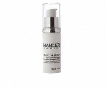 Simone Mahler Sensitive Skin Serum (Сыворотка для чувствительной Кожи), 30 мл. - купить, цена со скидкой