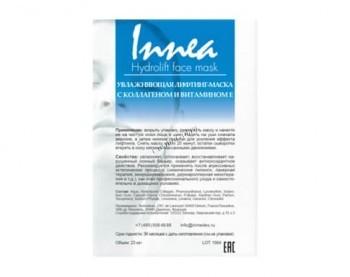 Innea Hydrolift mask (Увлажняющая лифтинг маска с коллагеном и витамином Е) - купить, цена со скидкой