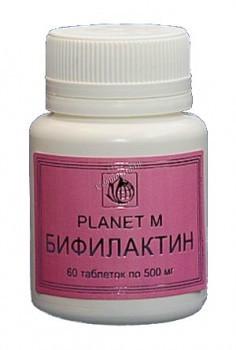 R-Studio planeta m Бифилактин, 60 табл. - купить, цена со скидкой