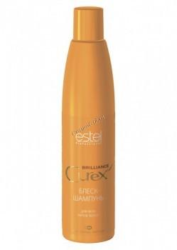 Estel professional Curex brilliance (Блеск-шампунь для всех типов волос), 300 мл. - купить, цена со скидкой