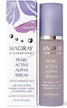 Magiray Pearl Active Alpha Serum АНА 10% (Жемчужный активный альфа серум), 30 мл - купить, цена со скидкой