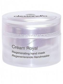 Alessandro Cream royal salon size tube (Восстанавливающая крем-маска для рук с пчелиным молочком), 300 мл - купить, цена со скидкой