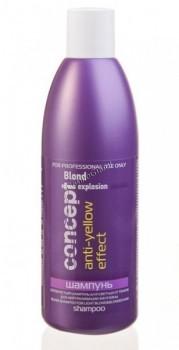 Concept Silver shampoo for light blond&blonded hair (Серебристый шампунь для светлых оттенков) - купить, цена со скидкой