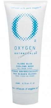 Oxygen botanicals Algae cooling mask all skin types (Маска на основе водорослей «Охлаждающая» для всех типов кожи), 500 мл. - купить, цена со скидкой