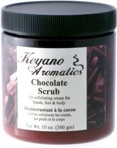 Keyano Aromatics Chocolate scrub (Шоколадный скраб), 236 мл. - купить, цена со скидкой