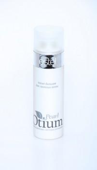 Estel / Блеск-шампунь для натурально светлых волос, 250 мл. - купить, цена со скидкой