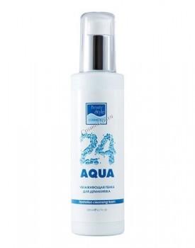 Beauty Style Hydration cleansing foam «Aqua 24» (Увлажняющая пенка для демакияжа «Аква 24»), 200 мл - купить, цена со скидкой