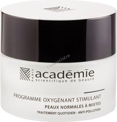 Academie Programme oxygenant stimulant (Кислородно-стимулирующая программа) - купить, цена со скидкой