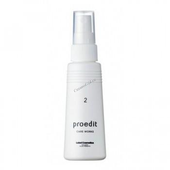Lebel Proedit care works 2 (Сыворотка для волос, шаг 2), 100 мл. - купить, цена со скидкой