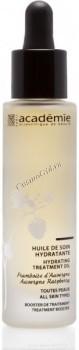 Academie AromaTherapie  Huile De Soin Hydratante AromaTherapie (Увлажняющее масло-уход «Овернская малина»), 50 мл. - купить, цена со скидкой