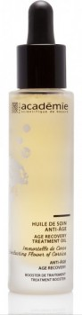 "Academie / AromaTherapie / Huile De Soin Anti-Rougeurs AromaTherapie (Масло-уход против покраснений ""Римская ромашка""), 50 мл - купить, цена со скидкой"