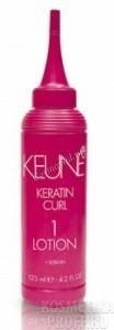 Keune Keratin Curl lotion (Лосьон «Кератиновый локон»), 125 мл - купить, цена со скидкой