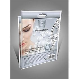 Beauty Style recovering softening bio-cellulose mask (Восстанавливающая смягчающая маска с биоцеллюлозой), 1 шт - купить, цена со скидкой