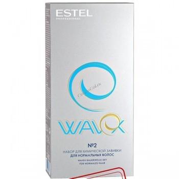 Estel professional Wavex (Набор для химической завивки), 2*100 мл. - купить, цена со скидкой