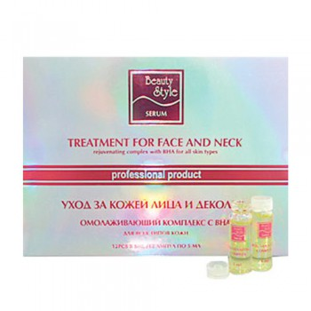 Beauty style rejuvenating face serum (Комплекс (сыворотка) омолаживающий), 12 ампул по 5 мл - купить, цена со скидкой