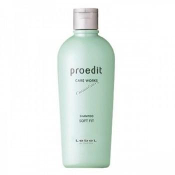 Lebel Proedit soft fit shampoo (Увлажняющий шампунь). - купить, цена со скидкой