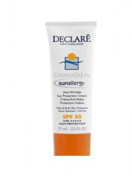 Гипоаллергенный крем SPF 30 с омолаживающим эффектом Sun Allergy Anti-Wrinkle Sun Protection Cream SPF 30, 75 мл - купить, цена со скидкой