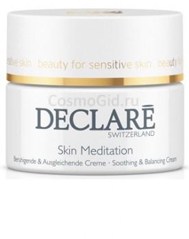 Declare stress balance Skin meditation soothing & balancing cream (Успокаивающий, восстанавливающий крем), 200 мл - купить, цена со скидкой