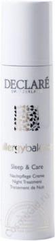 Declare allergy balance Sleep & care night treatment (Питательный ночной крем для гиперчувствительной кожи), 50 мл - купить, цена со скидкой