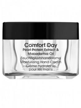 Alessandro Hydrating comfort day (Увлажняющий крем для рук), 50 мл - купить, цена со скидкой