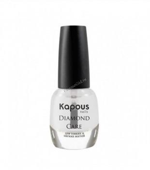 """Kapous Укрепляющее покрытие """"Diamond Care"""" Hi-Lac, 12 мл - купить, цена со скидкой"""