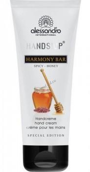 Alessandro Harmony bar honey-chilli hand cream (Ароматерапевтический увлажняющий крем для рук Мед и Перец Чили), 75 мл - купить, цена со скидкой