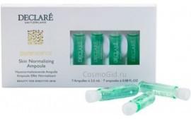 Declare eye contour Ampoule (Концентрат в ампулах для ухода за кожей вокруг глаз), 15 мл - купить, цена со скидкой