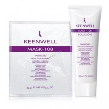 Keenwell Mask-108 mascarilla inhibidora arrugas de expresion (Маска с аргирелином для разглаживания мимических морщин), гель 125 мл. + порошок 25 гр. - купить, цена со скидкой