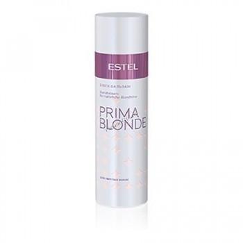 Estel De Luxe  Prima Blonde Блеск-бальзам для светлых волос, 200 мл. - купить, цена со скидкой
