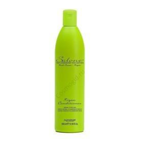 ALFAPARF Кондиционер для нормальных волос SLC RIGEN CONDITIONER, 500мл - купить, цена со скидкой