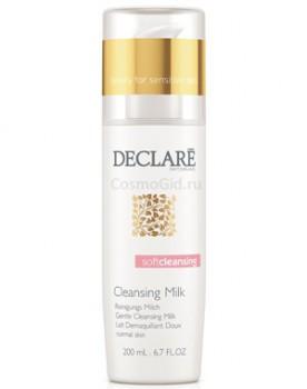 Declare soft cleansing Enriched cleansing milk (Мягкое очищающее молочко для сухой и нормальной кожи), 200 мл - купить, цена со скидкой