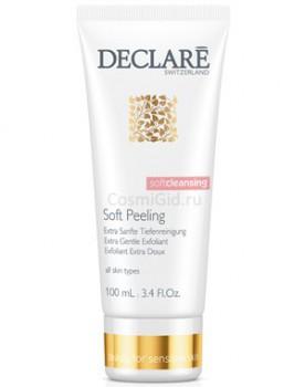 DECLARE Extra Gentle Exfoliant (Экстра мягкий гель-эксфолиант для всех типов кожи), 100 мл - купить, цена со скидкой