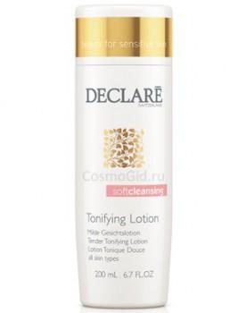 Declare soft cleansing Tender purifying toner (Мягкий очищающий тоник для всех типов кожи) - купить, цена со скидкой